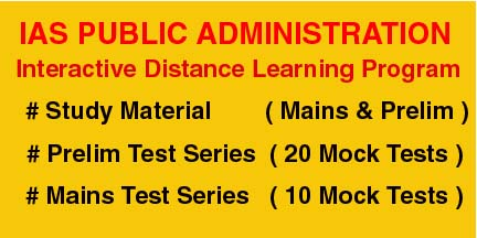 IAS Public Administration Interactive Distance Learning Programme