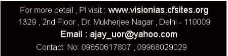 Vision IAS Website