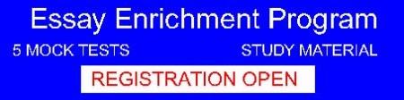 Essay Enrichment Programme