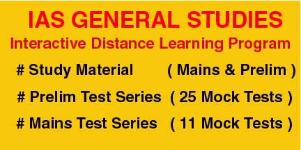General Studies Interactive Distance Learning Programme