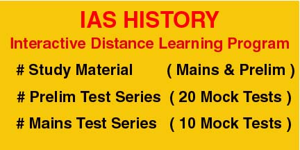 History  Interactive Distance Learning Programme copy