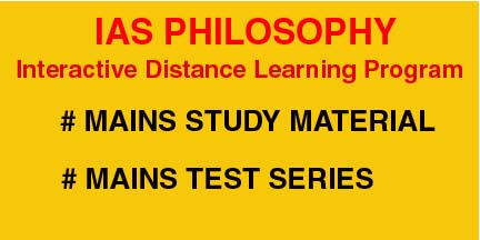 Philosophy Interactive Distance Learning Programme