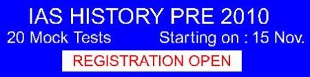 HISTORY - 20 Mock Test Prog - Plan Nov