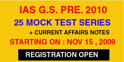 IAS PRELIM TEST SERIES - 25 MOCK TEST - NOV PLANS