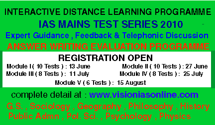 general science ii module 1 test 2 essay Determine the domain and the range of the following: a general mathematics samar college galina v panela x 0 1 4 9 16 y - 5 - 4 - 1 4 11 x -1 -1/4 0 1/4 1 y -1 - 1/2 0 1/2 1 36 more on independent variables a • there are instances in which not all values of the independent variables are permissible.
