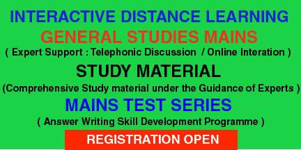 general studies essay